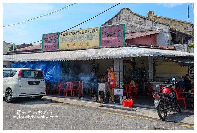 马六甲美食:隆安茶室