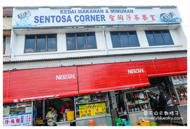 20140524_Penang_0023
