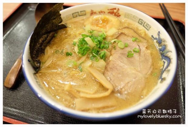 Queensbay Mall:Menya Miyabi Hokkaido Ramen 麺や雅