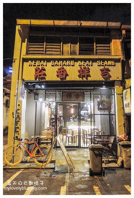 槟城美食: The Alley