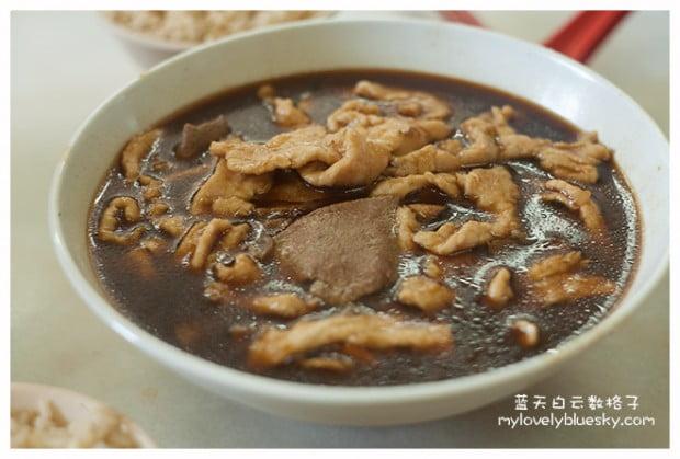 板底街芋饭肉羹汤