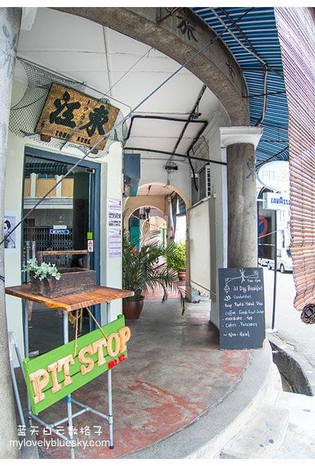 槟城美食: Pit Stop No.12
