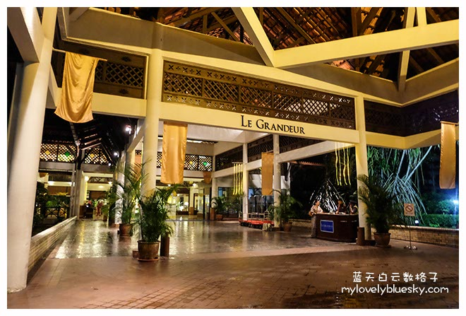 柔佛旅游酒店篇:Le Grandeur Palm Resort