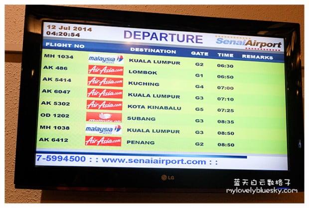20140712-Lombok-Air-Asia-Media-FAM-Trip-0121