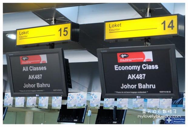 20140715-Lombok-Air-Asia-Media-FAM-Trip-2332
