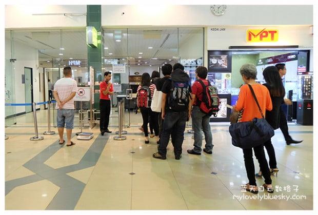 柔佛旅游: Senai International Airport