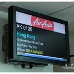 澳门旅游:从吉隆坡前往澳门