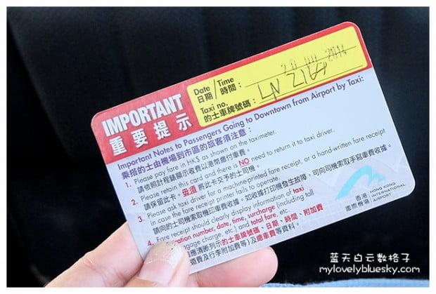 20140720_Macau-FAM-Trip_0868