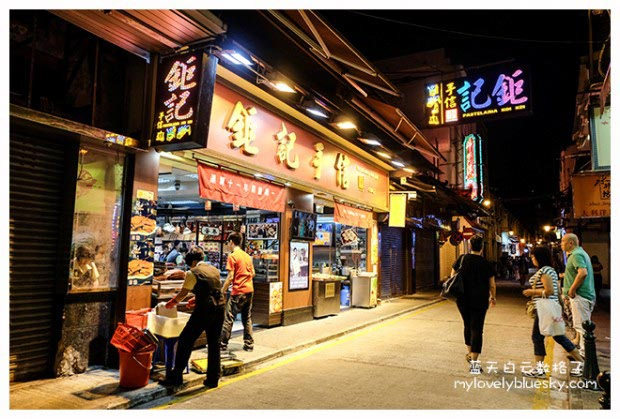 20140721_Macau-FAM-Trip_0725