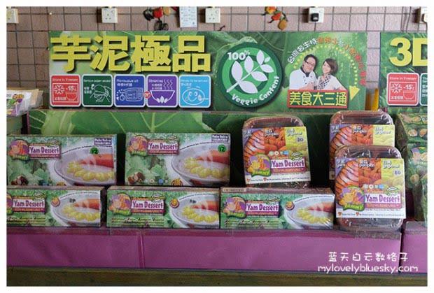 马六甲美食:Eha Juice & Veggie Bistro
