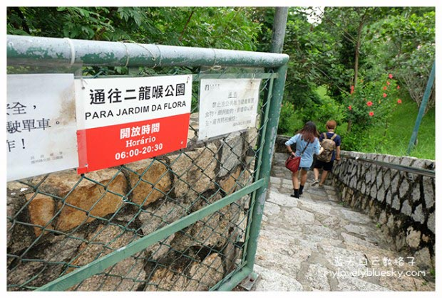 20140721_Macau-FAM-Trip_0151