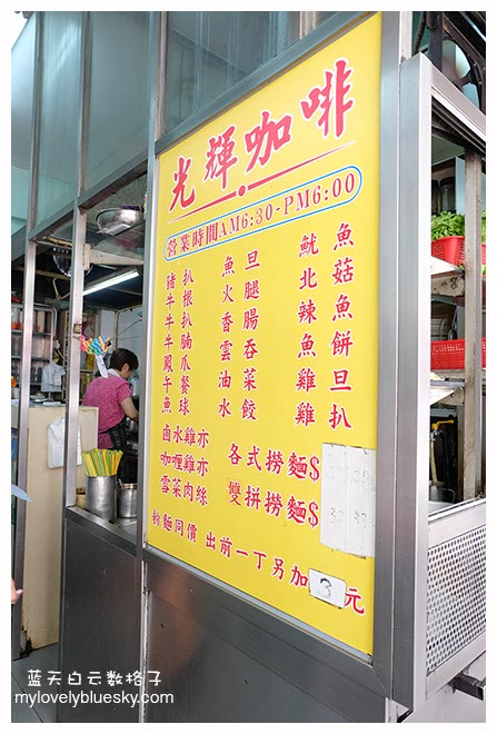 20140721_Macau-FAM-Trip_0235