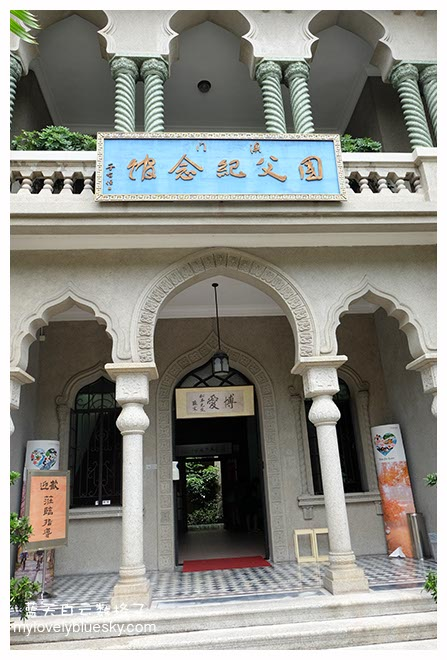 20140721_Macau-FAM-Trip_0259