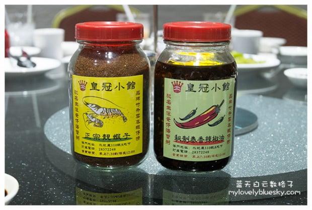 20140721_Macau-FAM-Trip_0356