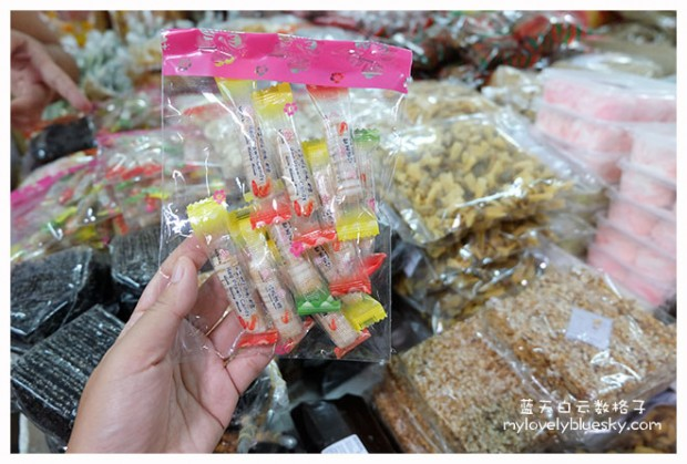 登嘉楼旅游:Pasar Besar Kedai Payang