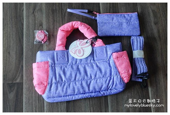 Cipu 喜铺: Mini CT-Bag 2.0