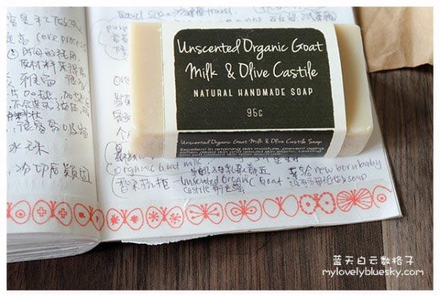 Little Deer Natural Handmade Soap