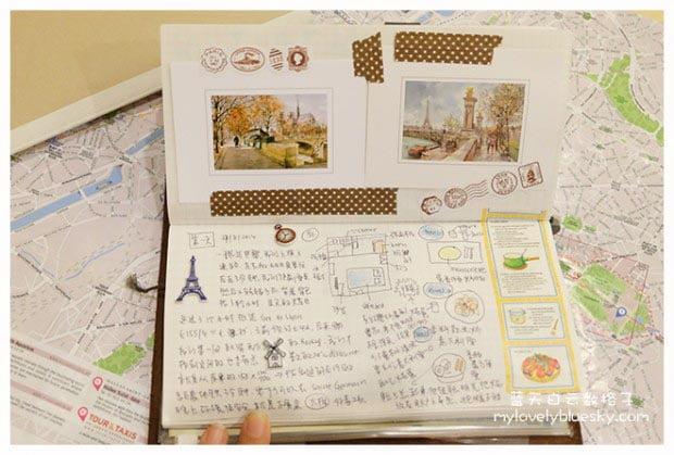 20140911_Midori-Travelersnotebook_0022