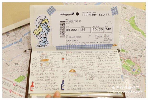 20140911_Midori-Travelersnotebook_0024