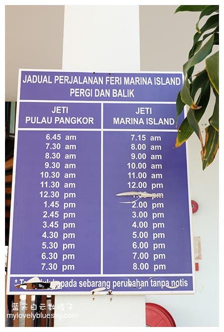 20140913_Pantai-Remis-Sitiawan_0178