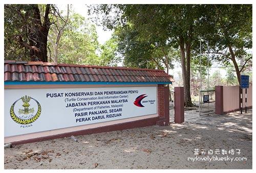 20140913_Perak-Pantai-Remis-Sitiawan-Pangkor_0590
