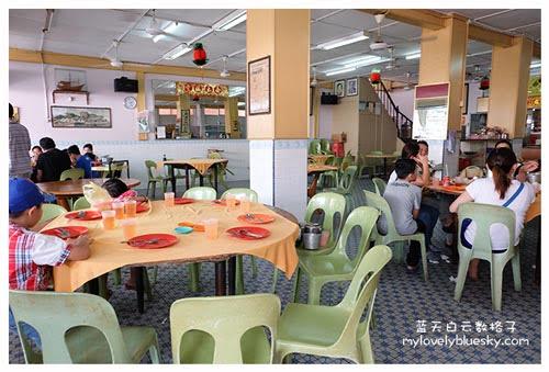 霹雳邦咯岛旅游: 福记海鲜楼