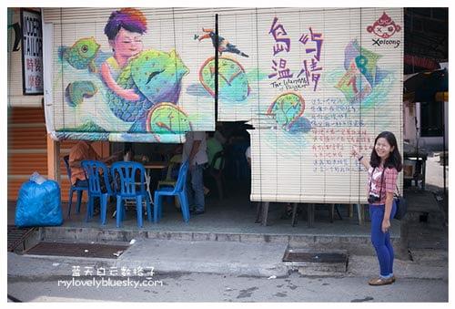 霹雳邦咯岛旅游:邦咯岛海岛节 Pangkor Island Festival