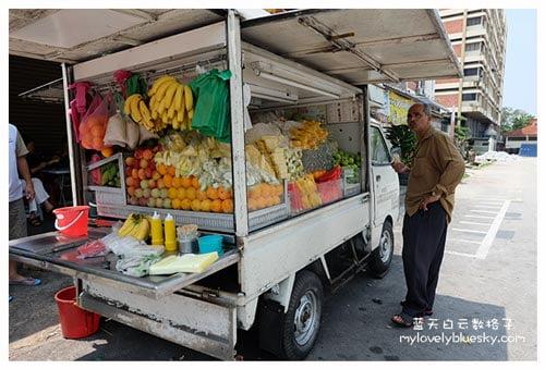 槟城美食:水果车