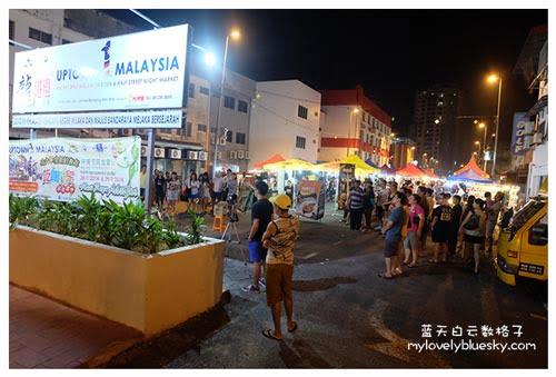 马六甲旅游:龙港边夜市Rocky Cafe
