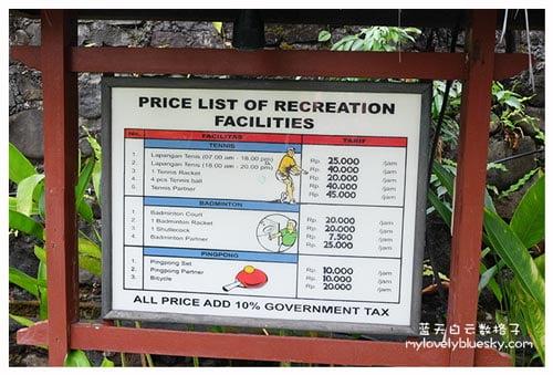 印尼龙目岛酒店: Kila Senggigi Beach Hotel Lombok