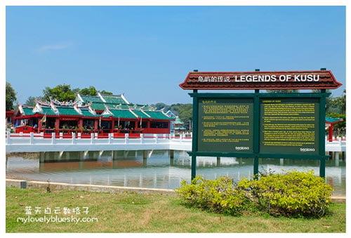 """新加坡旅游:龟屿岛 Kusu Island """"龟屿进香 """"新加坡旅游:龟屿岛 Kusu Island """"龟屿进香 """""""