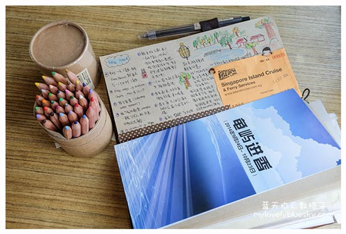 20140926_Singapore_0393