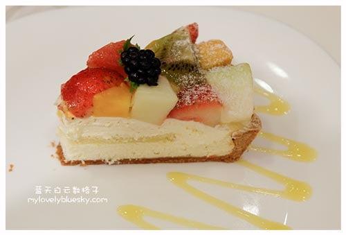 Fruit Paradise Fruit Tart Shop @ Raffles City