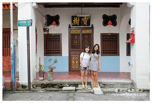 20141012_mylovelybluesky-penang-blog-sharing_0114