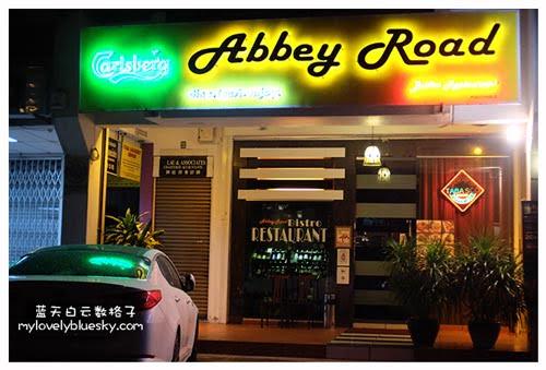 20141022_abbey-road-bistro-restaurant_0084