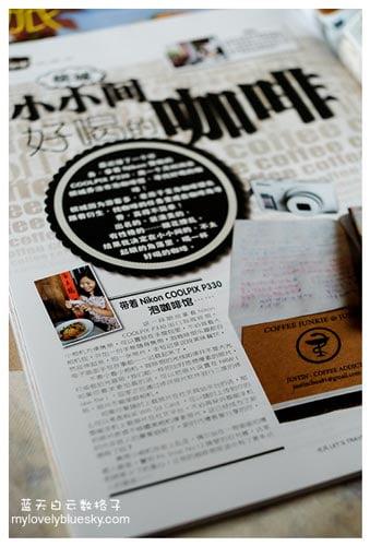 《吃风/Let's Travel》:带着Nikon COOLPIX P330 泡槟城5家咖啡馆