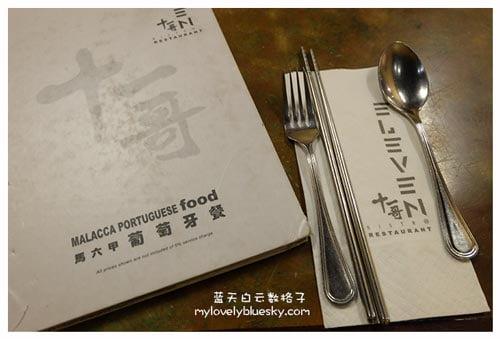 11哥葡萄牙餐馆