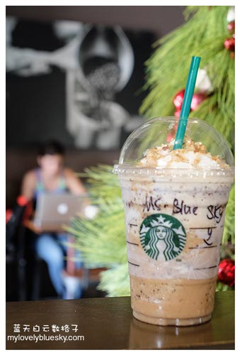 Starbucks Drive Thru Tanjung Tokong