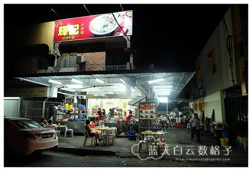20141214_Penang_0075