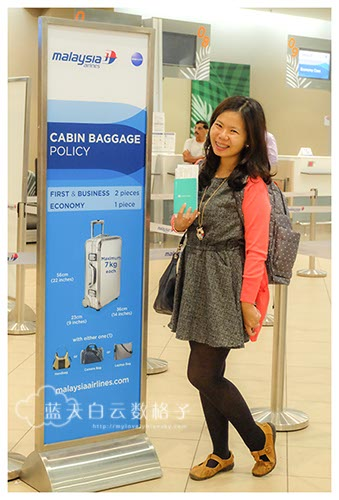 槟城 =>MH1137=>吉隆坡=>MH0711=>雅加达