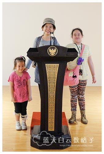 Museum Kepresidenan Republik Indonesia