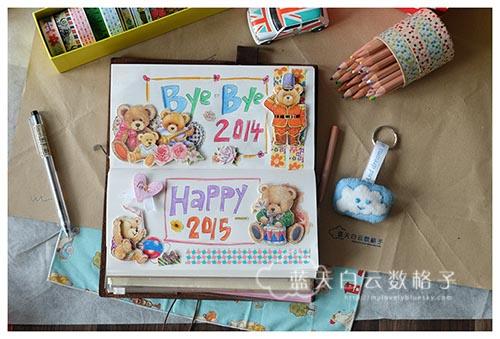 20150101_Happy-2015_0002
