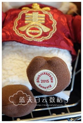 Starbucks Bearista Bear Chinese New Year Edition 2015