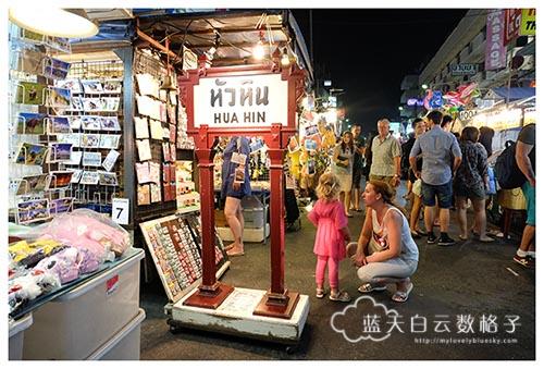 2个女子游泰国曼谷华欣6天5夜