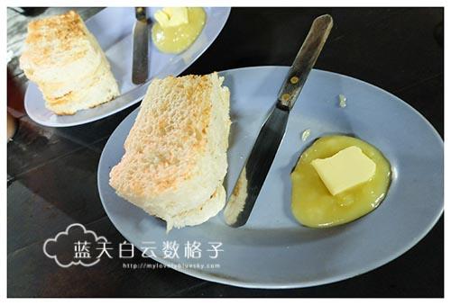 Roti Bakar Kampung Sireh