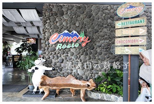 印尼雅加达 Jakarta美食:Cimory Riverside
