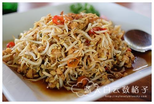 Jakarta-Savvy-4083