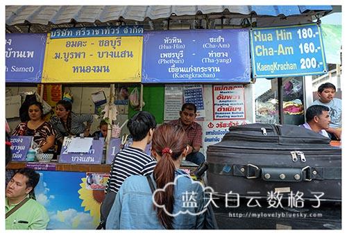 20150122_Bangkok_HuaHin_0156