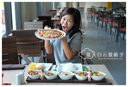 It's All About Taste Thailand