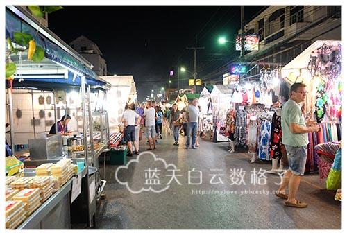 Chatsila Night Market